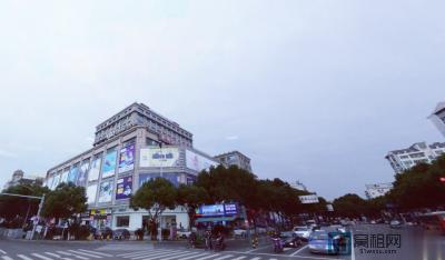 颐高创业大厦