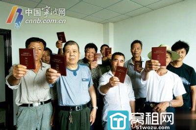 宁波确定农村集体产权制度改革试点任务 从这五方面入手