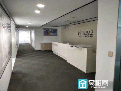 宁波东部新城国际金融中心800平米办公室出租