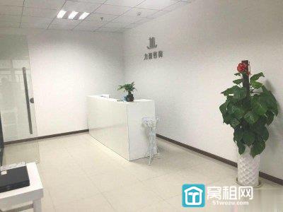 宁波国际会展中心写字楼250平米出租