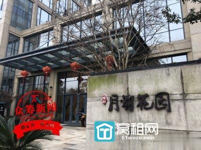 """宁波住宅写字楼""""连体"""" 海曙区月湖花园业主:成立业委会咋这么"""