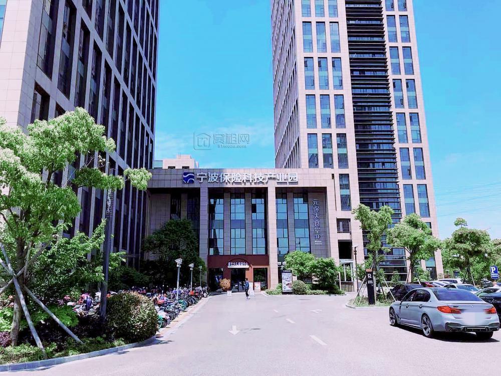 宁波市保险产业园