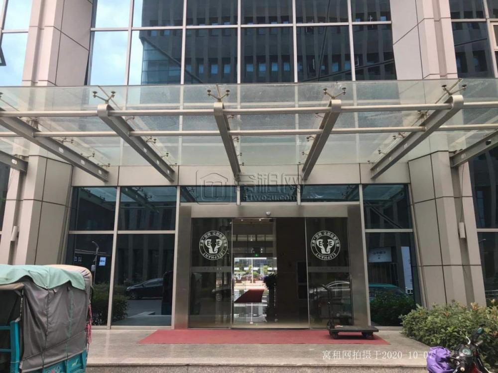 宁波华越国际大厦
