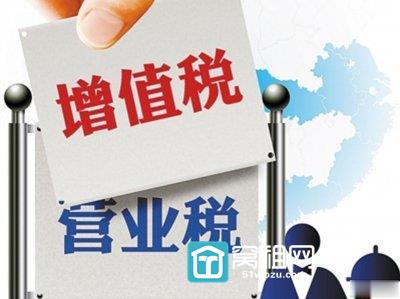 营改增对宁波普通购房者意味着什么?