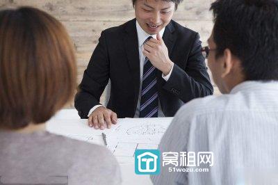 租赁业列中国春季十大高薪行业之首 房产中介快速捞金