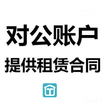 宁波写字楼租赁合同协议(范本)下载