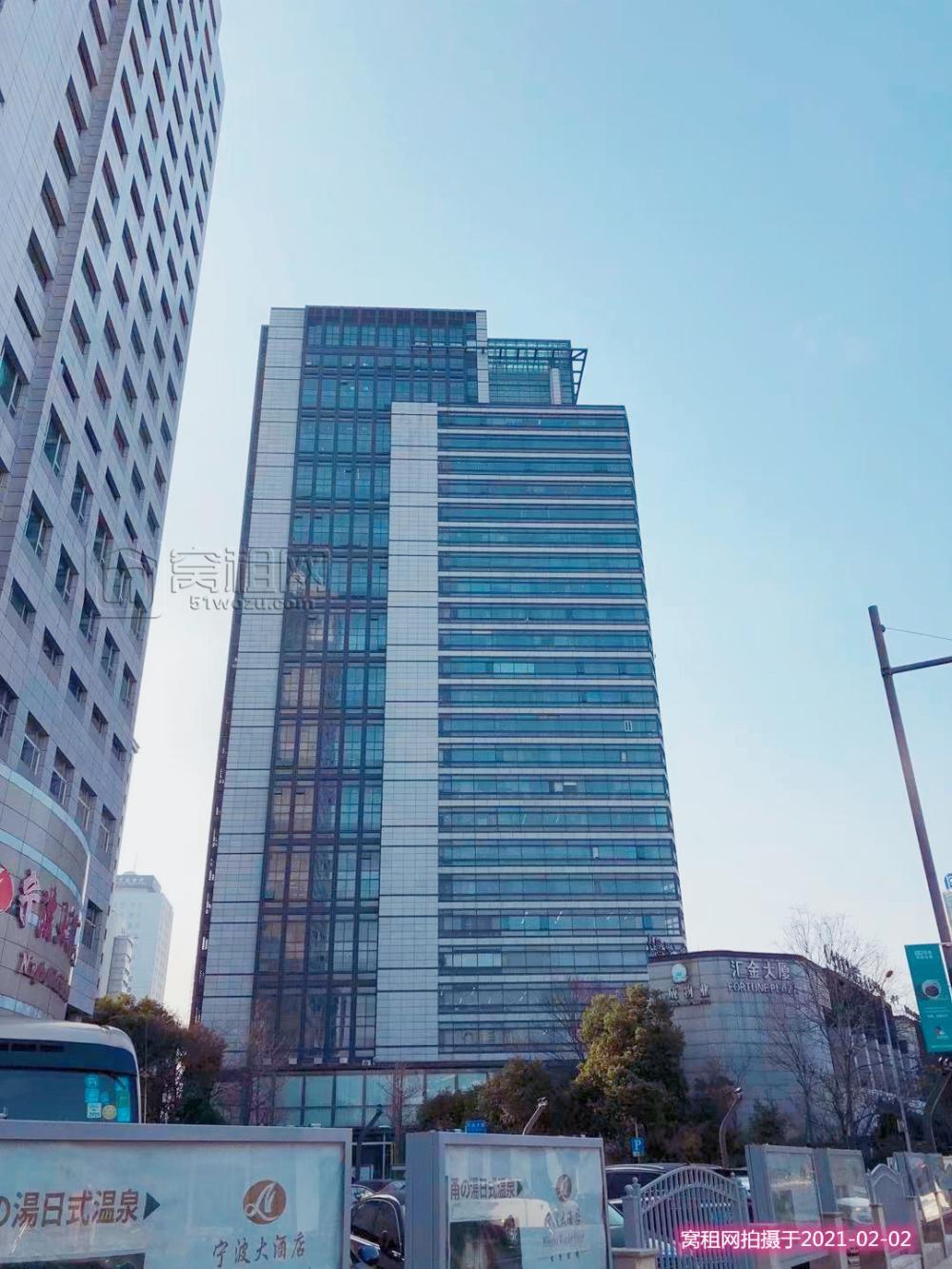 宁波海曙汇金大厦写字楼