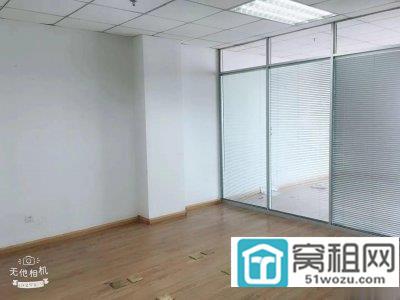 宁波汽车东站附近银晨国际大厦162平带经理、会议、储藏室,样品