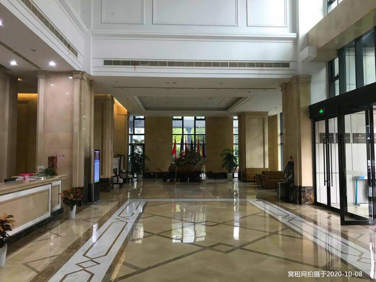 宁波欧洲华商大厦