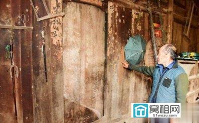 中国最有钱的贫困户,坐拥8亿房产浑然不知,生活却一贫如洗