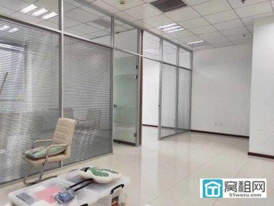 南苑新城酒店112平米办公室精装修出租