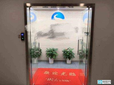 宁波世纪东方附近恒富大厦写字楼290平米精装修办公室电梯口出租