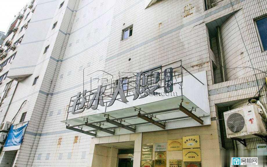 宁波苍水大厦介绍