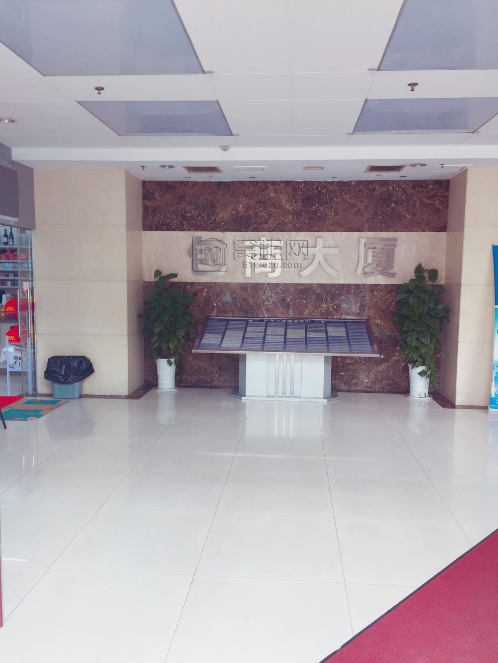 宁波包商大厦