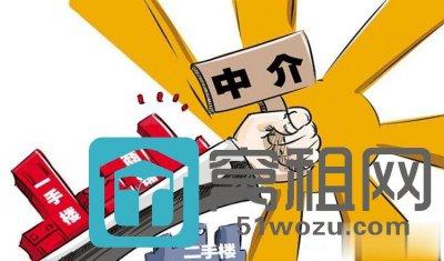 宁波市启动对互联网房产中介的全面整治
