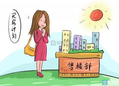 """宁波女性买房猛增:""""比起找男友 房子更重要"""""""