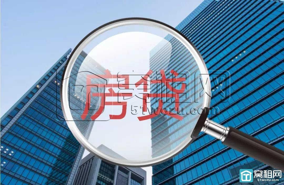 贷款基础利率今起略降 宁波房贷会跟着调吗?