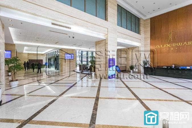 奥克斯中央大厦188户型方正带办公家具出租