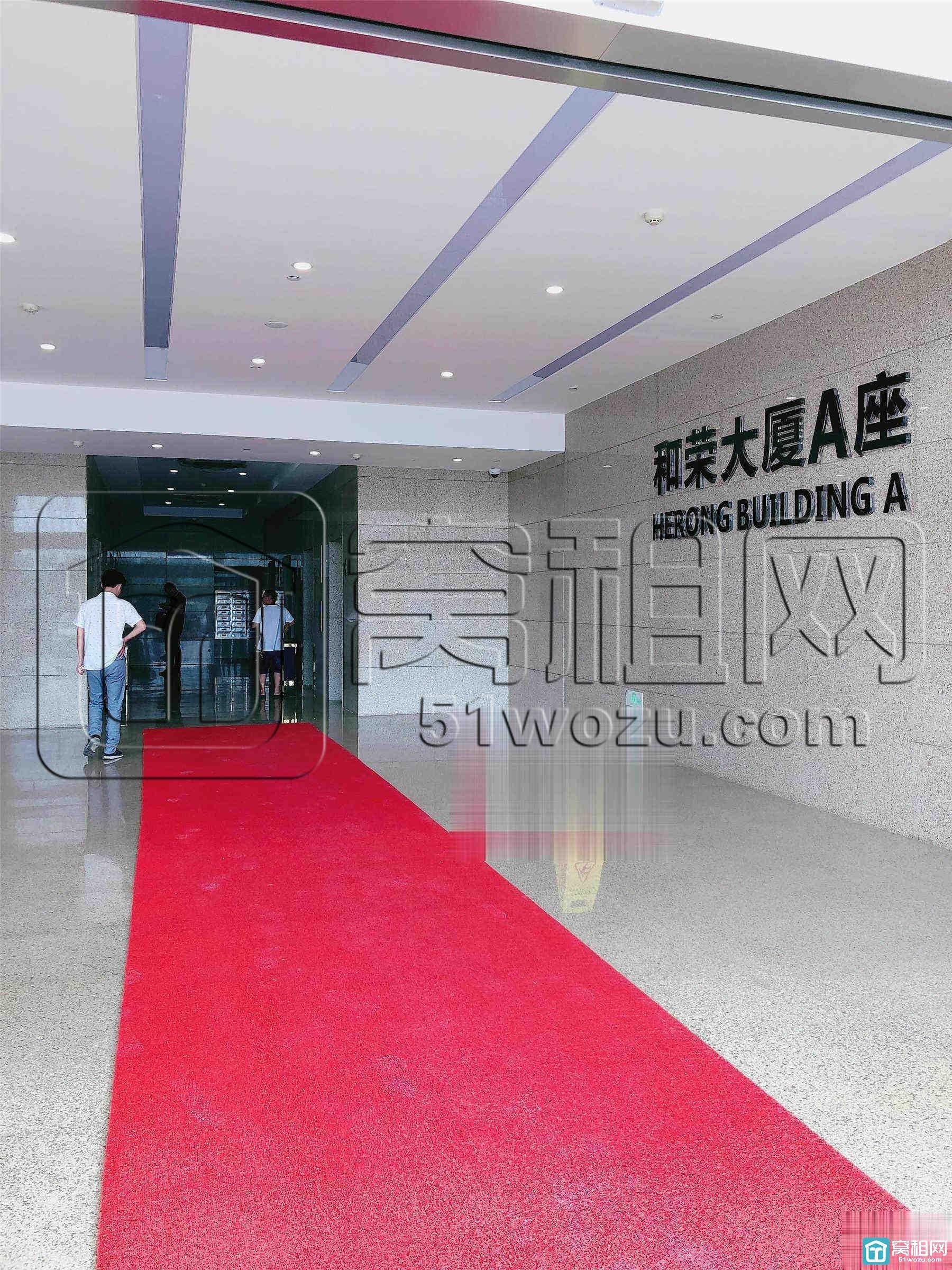 宁波4号线出口得房率80%写字楼和荣大厦出租