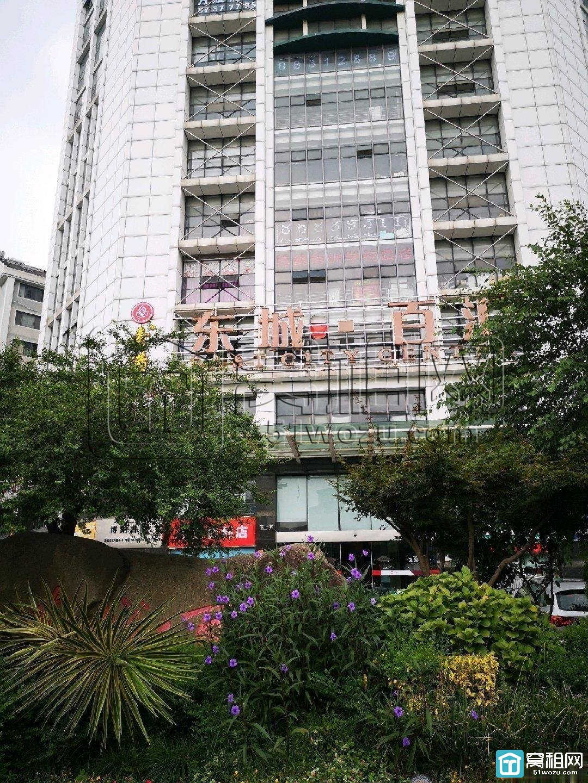 宁波鄞州人民医院附近东城百汇大厦150平带隔间出租