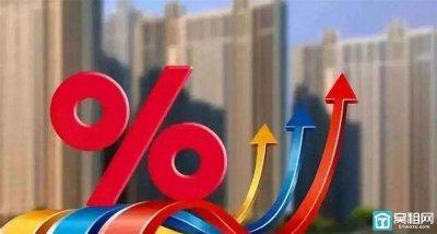 新版房贷利率宁波落地 部分银行首套房贷利率上调至5.65%