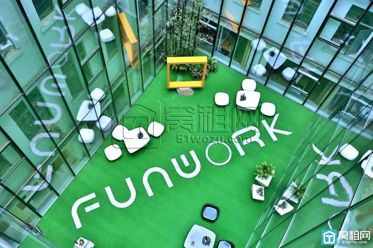 FUNWORK全面提升联合办公新体验