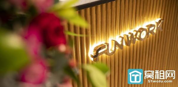 FUNWORK3.0让联合办公回归简单本源
