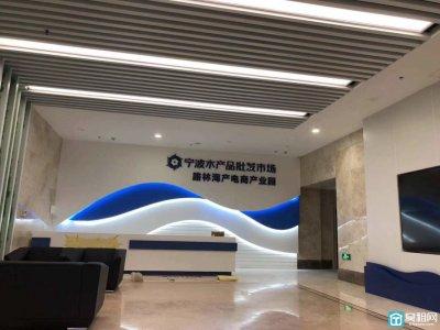 宁波江北区路林市场综合楼110平米办