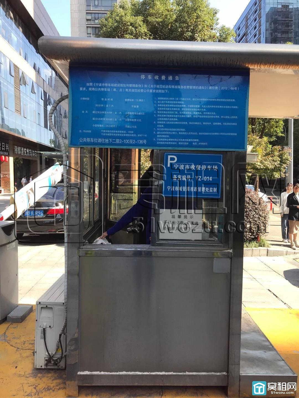 宁波东部新城环合中心写字楼停车收费是怎么样的?属于哪个物业