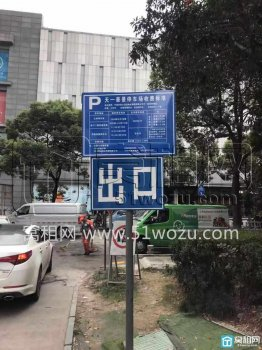 宁波天一豪景停车场收多少一个月?