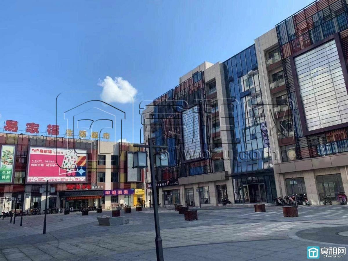 宁波城西新天地