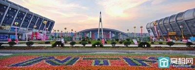 宁波国际会展中心属于哪一个区?