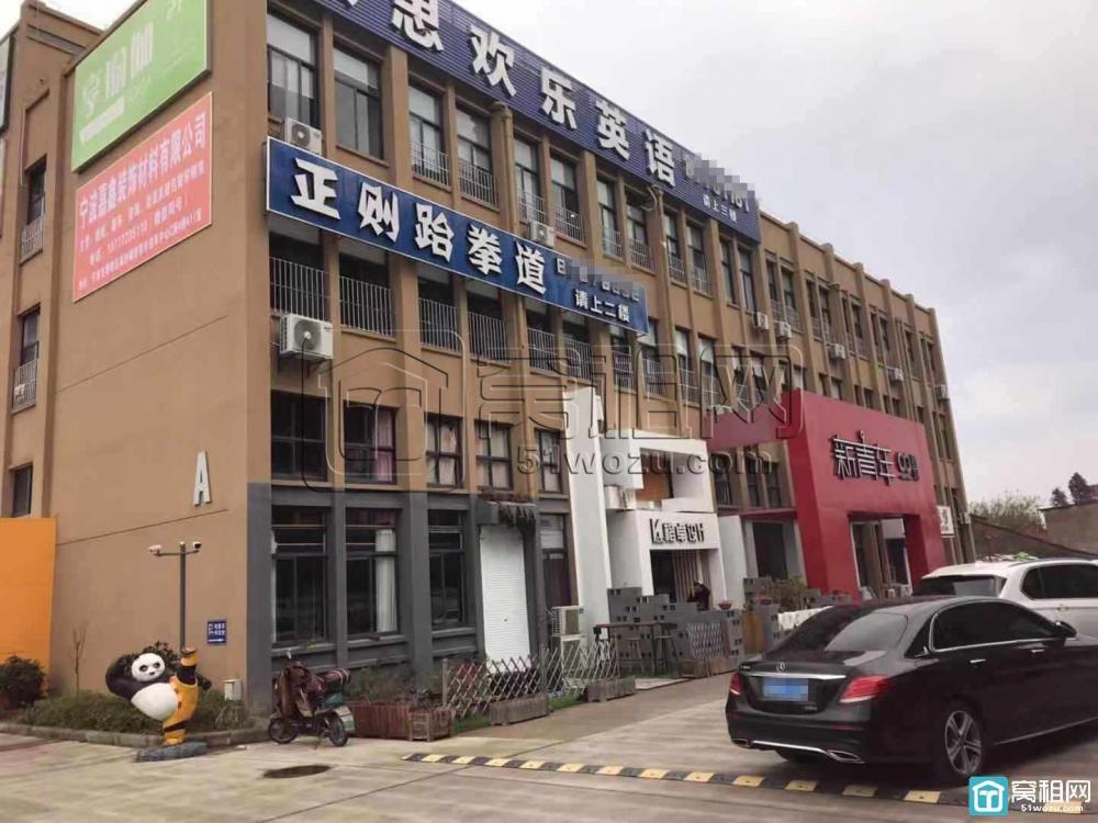 宁波新青年创享中心
