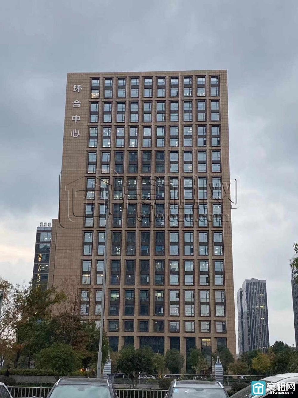 宁波环合中心写字楼