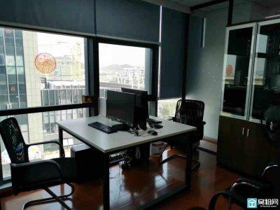 出租江北洪塘海达大厦写字楼230平米