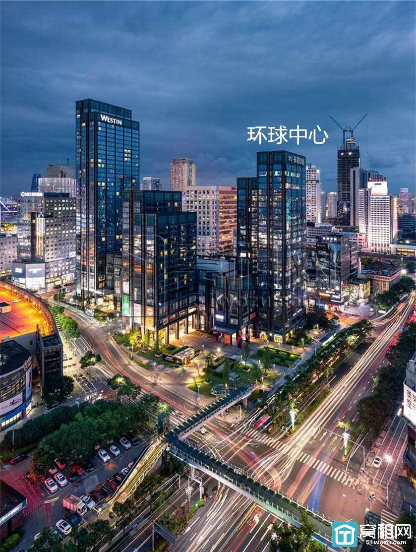 宁波环球中心写字楼