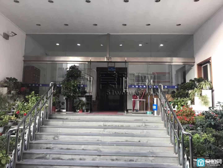 宁波永煌大厦