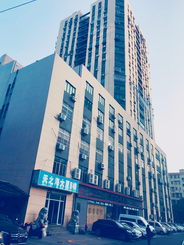 宁波天之海大厦