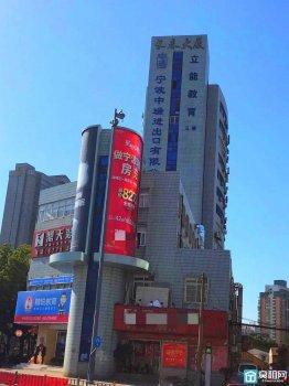 宁波长春大厦