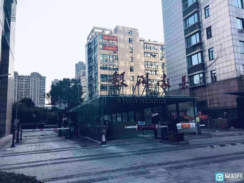 宁波银润豪景写字楼