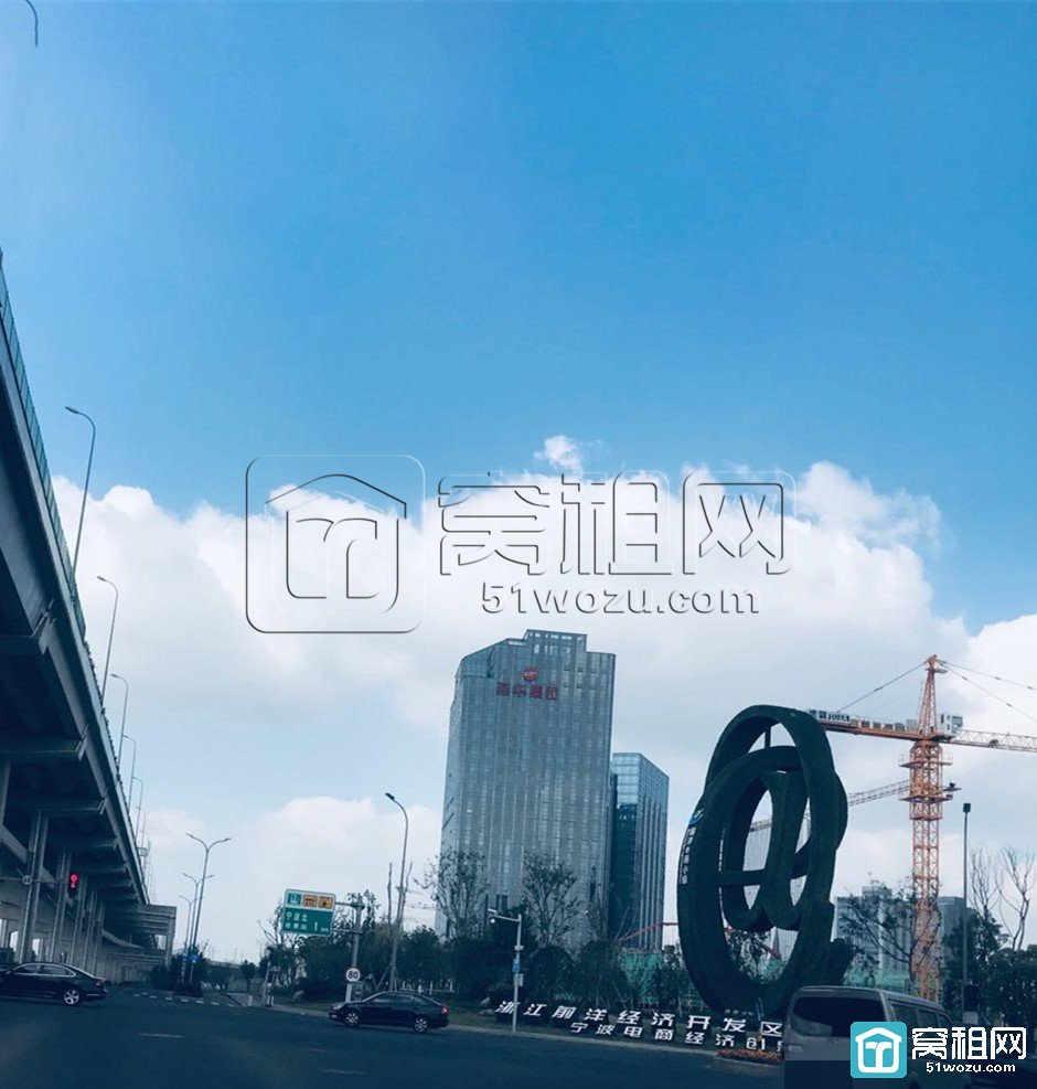 宁波燕华大厦