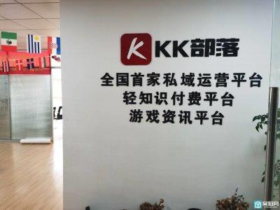 宁波南部商务区中基大厦288平米精装修办公室出租