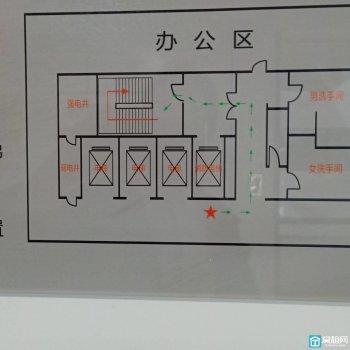 东部新城 宏泰帝标写字楼300平出租