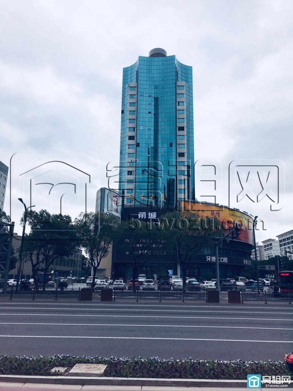 宁波崇光大厦写字楼