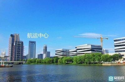 宁波环球航运中心写字楼