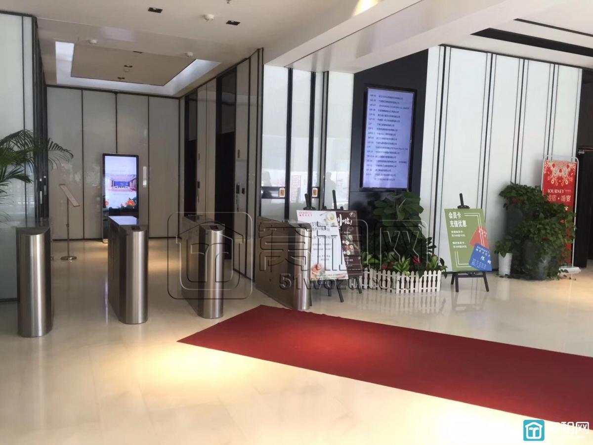 宁波雷孟德旅游大厦楼盘介绍