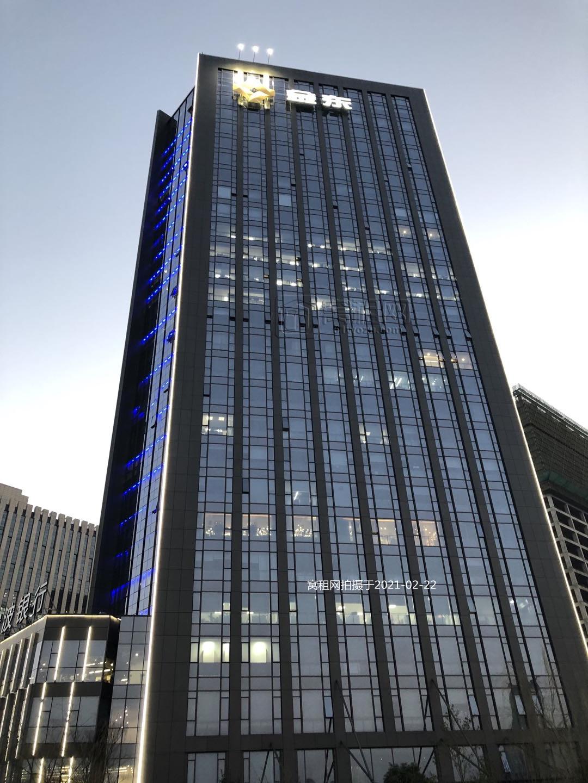 宁波金东大厦