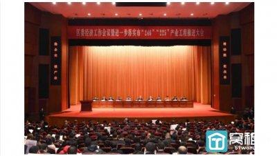 """喜讯!宁波金融硅谷园区运营商荣获鄞州区""""百企攀高""""百家先锋企"""