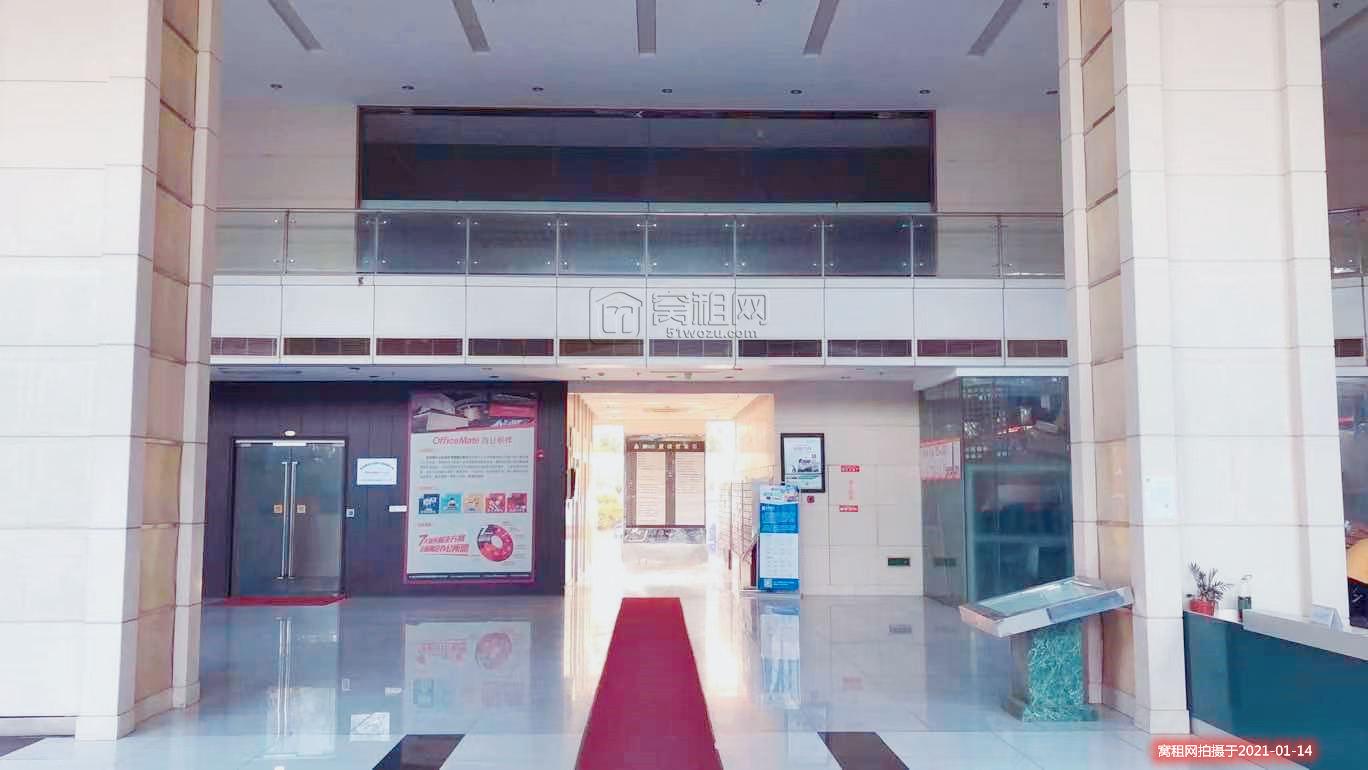 宁波晶崴大厦