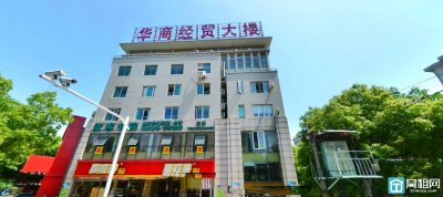 宁波华商经贸大厦